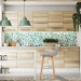 Stoff Holzbarhocker - Hex Beige